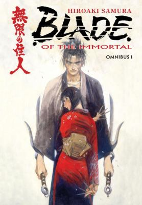 Blade of the Immortal omnibus: I